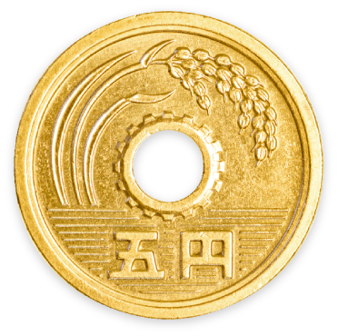 ご縁 / Five Yen / Good relationship