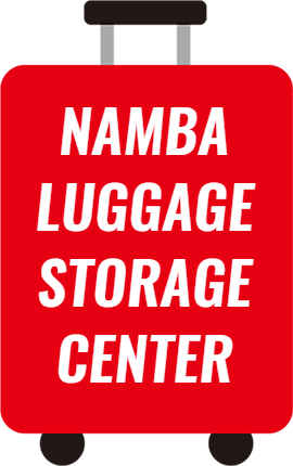 Namba luggage storage Center logo